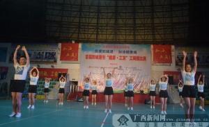 防城港300工友线上线下竞技工间操(图)