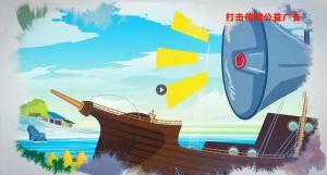 【打击传销公益广告】上了贼船