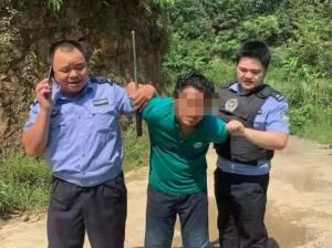 8月5日焦点图:融安2死2伤命案嫌疑人被抓获