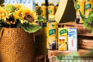 边度都有阳光 阳光柠檬茶广西正式开售