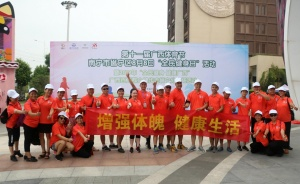 """邕宁区举行8月8日""""全民健身日""""活动"""