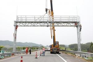 来宾市首个ETC门架吊装完成