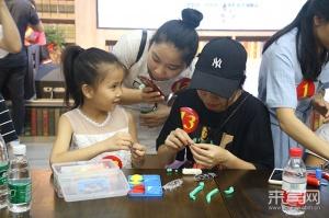 来宾:制作小玩偶 欢乐过七夕