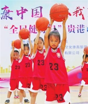 贵港市开展��全民健身日��系列体育展示活动