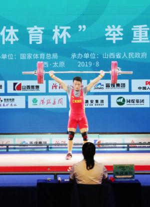 高清:二青会ag电子游戏哪个最会爆代表团首枚男子举重金牌诞生