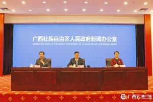 自治区人民政府重大决策第三方评估实施情况发布会