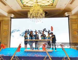 2019中国-东盟文化旅游宣传推广大使大赛开启