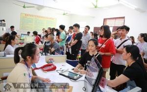 环江:生源地助学贷款办理工作全面启动