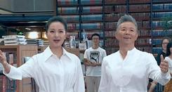 雷佳、王宏伟等音乐家快闪献礼祖国70周年