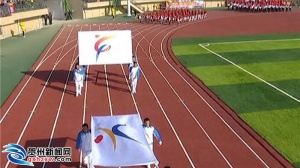 富川:1100万元支持体育发展