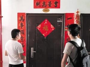 圈了近百人500萬元投資款 廣西萬慶臨投資跑路了!