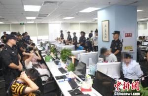"""重慶警方搗毀特大""""網絡算命""""詐騙團伙"""