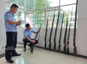 民警深入辖区村屯开展宣传 群众主动上缴8支猎枪