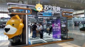 南京南站惊现苏宁5G体验店,乘客抢先体验5G手机