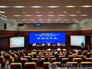 2019柳州国际水上狂欢节9月30日开启 项目抢先看!