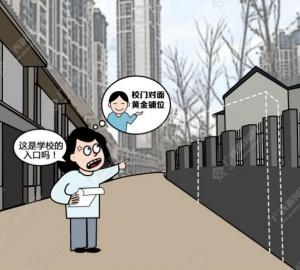 """【新桂漫画】""""铺""""不对板"""