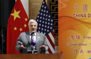 """美国马萨诸塞州议会大厦举行""""中国日""""活动"""