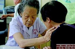 """95岁""""一线医生""""走了,她""""把喜欢的事做到极致"""""""