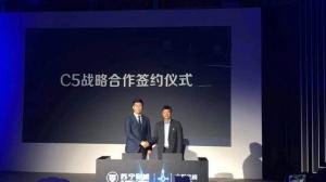 C5激光数字电影放映机战略合作落地,苏宁影城缘何偏爱中国放映技术黑科技?