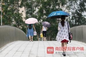 廣西暑氣不退!未來三天全區高溫范圍再擴大