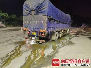南宁一货车不断外溢不明黄绿色液体 交警回应(图)