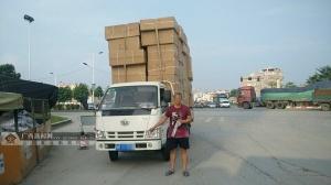 小货车载货严重超高 司机抱侥幸心理上路被查(图)