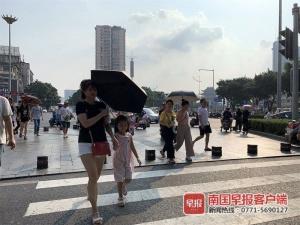 """受台风""""白鹿""""影响,广西多地高温和雨水相伴"""