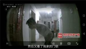 南宁一业主刚装好摄像头,就拍到两名可疑男子!