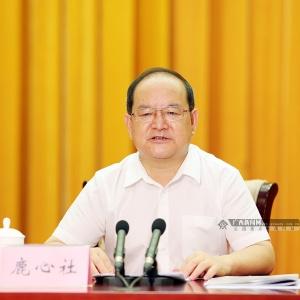 全区机构改革总结会议在南宁召开