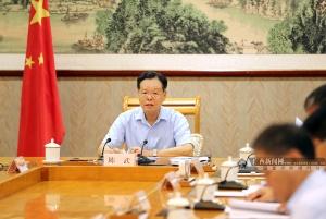 自治区政府党组召开专题民主生活会