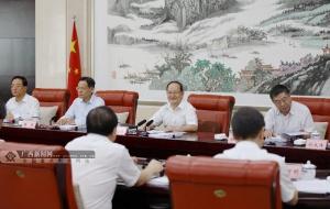自治区党委常委会召开专题民主生活会