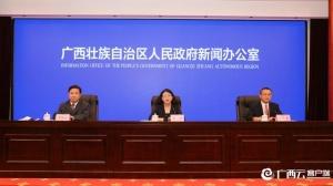 桂林市国家可持续发展议程创新示范区建设情况新闻发布会