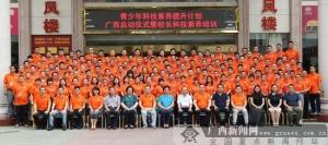 中国平安科技素养提升计划惠及广西153所村小