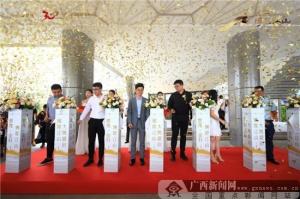 世茂·金科博翠江山营销中心开放仪式在南宁举行