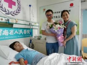 河南三名志愿者同日捐造血干細胞救人
