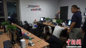 上海警方成功搗毀利用網絡包裝扮女神一詐騙團伙
