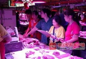 南宁10家菜市有序开售平价猪肉 市民可以按需购买
