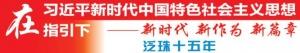 珠江-西江经济带积极对接大湾区:优势互补成果丰