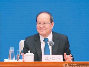 庆祝新中国成立70周年广西专场新闻发布会答问实录