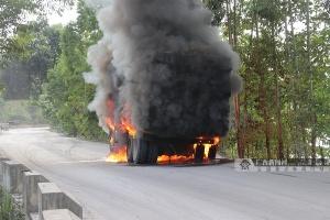货车轮胎着火现场浓烟滚滚 所幸无人员被困(视频)