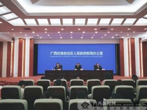 上半年广西国企营收3645.69亿元 经营持续向好