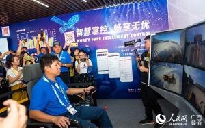 全国首台商用5G智能铲装遥控装载机发布