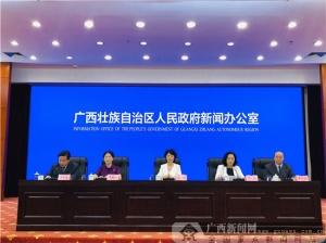 首届中国-东盟电视周将在南宁举办