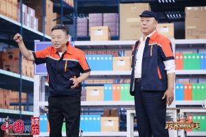 《跨界喜剧王》第四季张晞临生吃大葱配芥末超极拼
