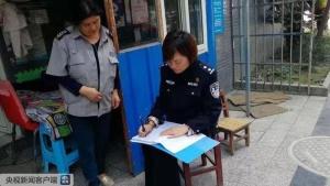 四川民警工作一天打上百个电话被停机