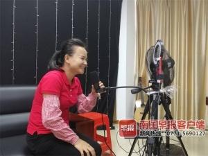 平安棋牌电子游戏灵山农妇变身