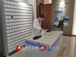 总投资50亿元 中国中药(桂林)产业园项目有新进展