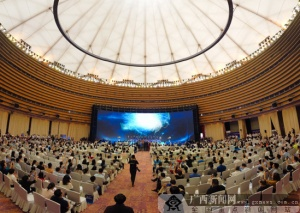 第一屆中國-東盟人工智能峰會舉行