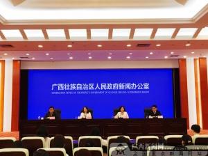 第7届中国-东盟技术转移与创新合作大会将举行
