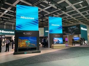 海信旗下三大品牌组团亮相德国IFA
